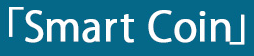 SmartCoin・1.PNG